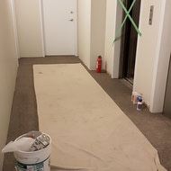 4th floor hallway, carpeted. Almost done!